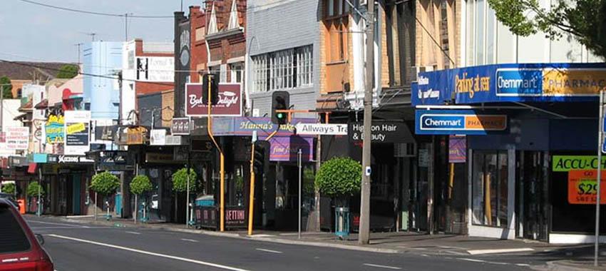 street business ta