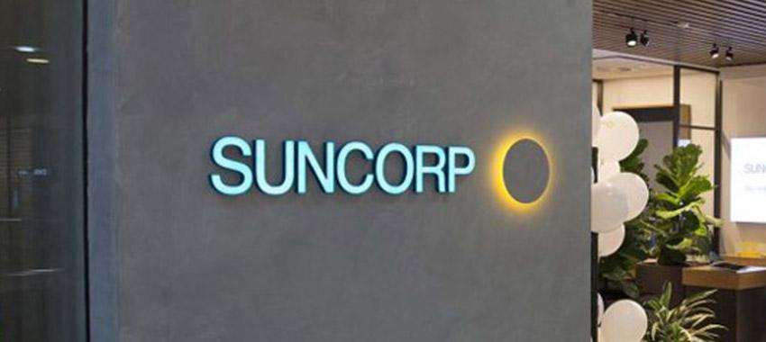 suncorp ad