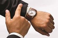 watch  x