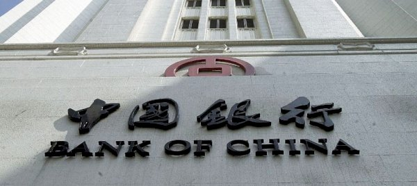 Bank of China revamps lodgement process to boost broker