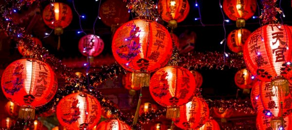 Chinese New Year latern ta